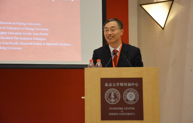 Top-Down Reform in Chinese Schools and Classroom Practices